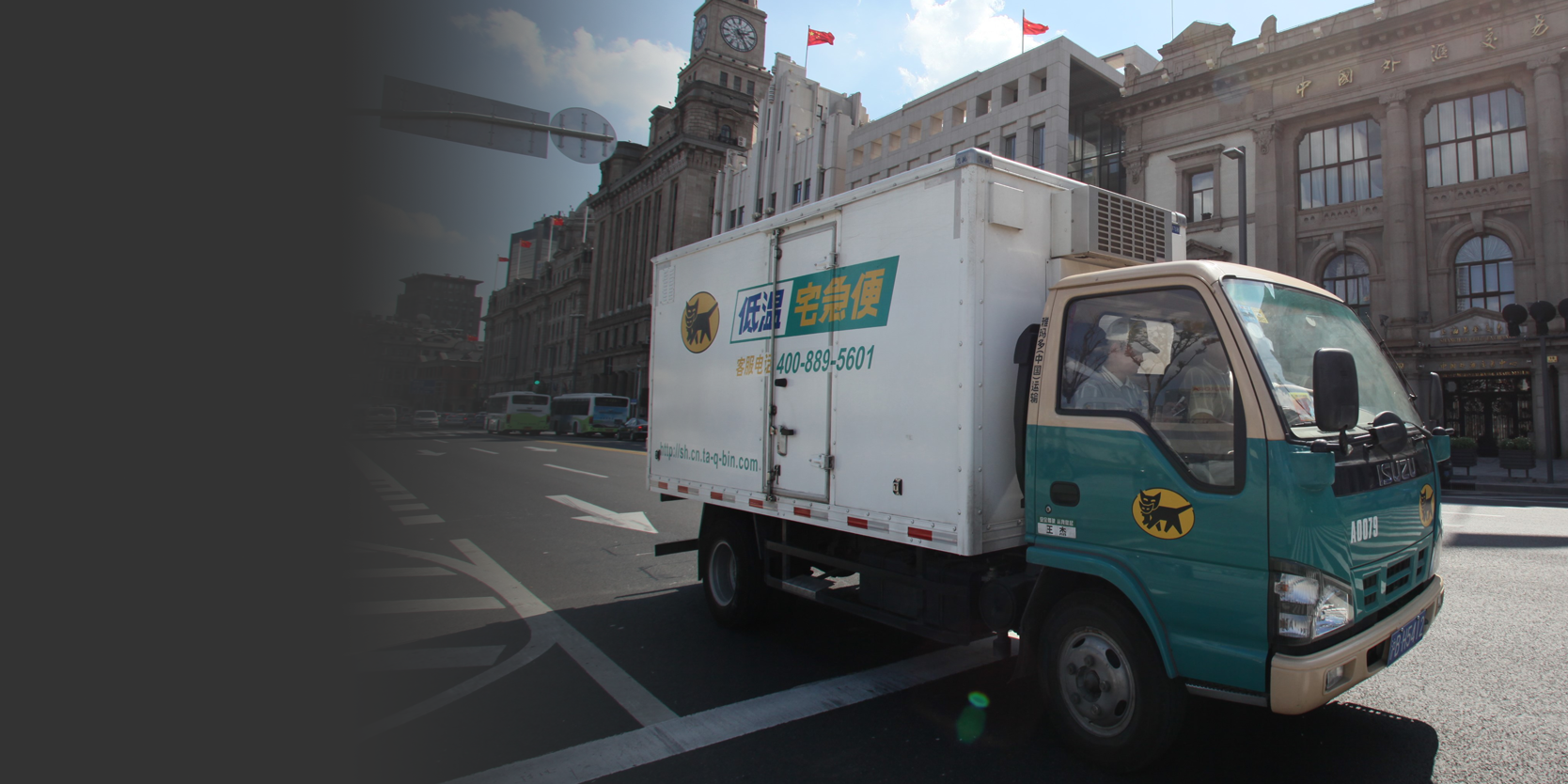 Delivering to major Asian cities as fast as the next day