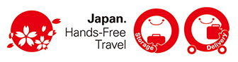 Japan Hands-Free Travel