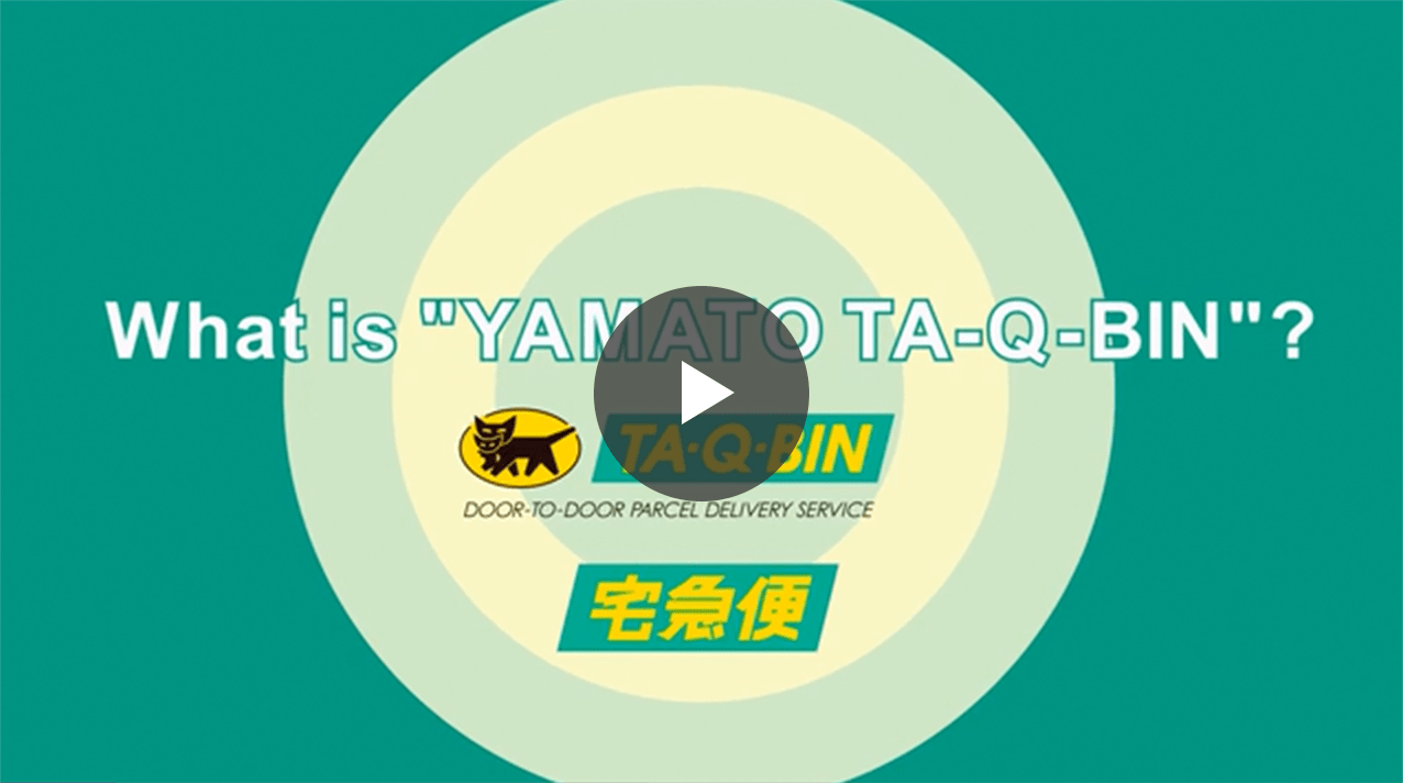 What is YAMATO TA-Q-BIN